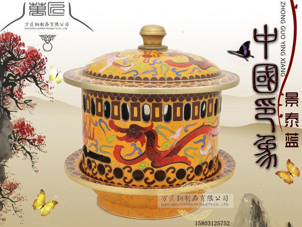 哪能买到价格优惠的景泰蓝分餐锅-北京景泰蓝