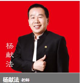 广东声誉好的壹玖文化课程合作推荐,可信赖的免费
