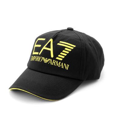 声誉好的广告帽供应商当属嘉铖服装|广告帽厂