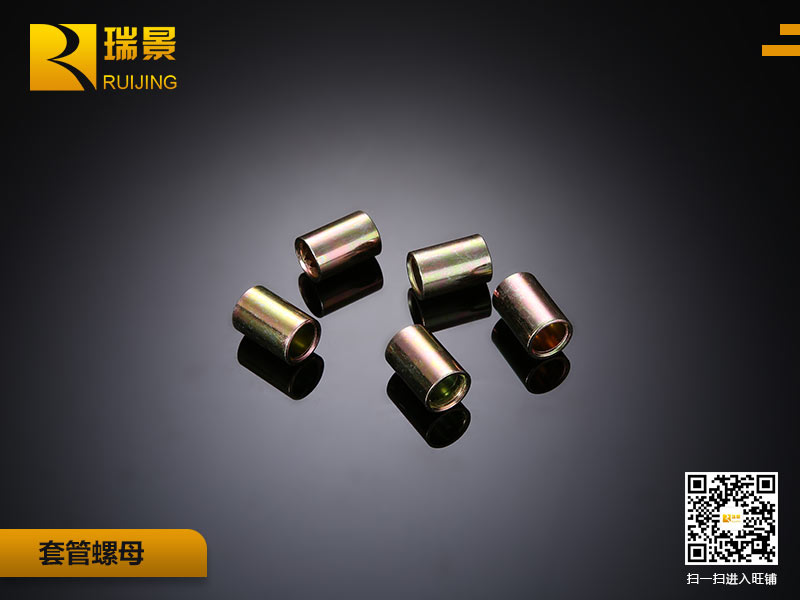碳钢焊接螺母供货商|温州耐用的螺母哪里买