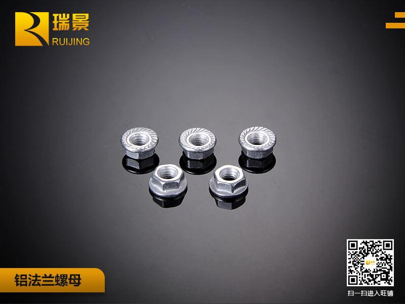 供应浙江专业的螺母|不锈钢T型焊接螺母