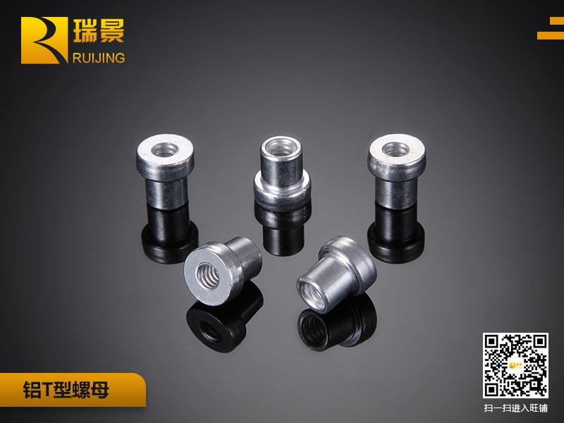 焊接方螺母厂家,温州耐用的螺母哪里买