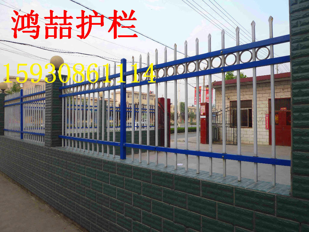 厂区锌钢护栏供货厂家_买价格公道的厂区锌钢护栏当然是到鸿喆丝网了