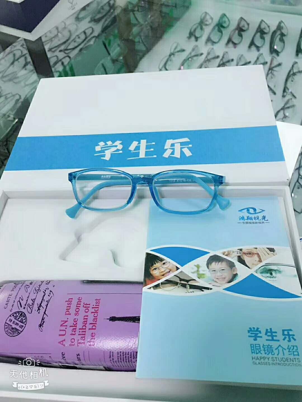 眼视光中心_众明视觉健康管理提供好用的学生乐眼轴抑制镜