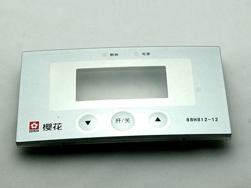 IML家电面板谦威塑胶电子专业供应,播放器面板