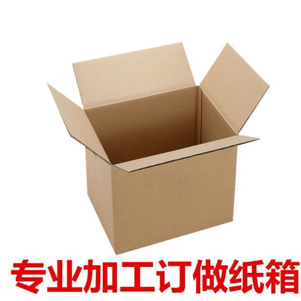 云南纸箱-广东纸箱厂商