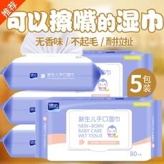 濮阳县未来纸业_出色的洁柔纸巾供应商|代理卫生巾批发代理